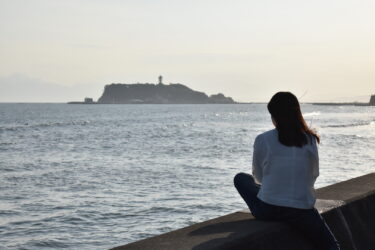 自分を知ることは幸せになるための第一歩|幸せになるための恋愛作法
